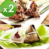 樂活e棧-潘金蓮素食嬌粽子+包心冰晶Q粽子-紅豆(6顆/包,共2包)