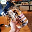 玻璃杯 1000ml大容量水杯男士便攜杯子創意簡約個性玻璃杯女學生潮流韓國 晶彩 99免運