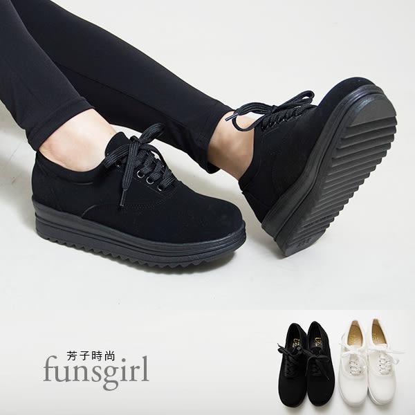 綁帶厚底平底鞋-2色~funsgirl芳子時尚