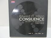 【書寶二手書T2/科學_DE3】CONSILIENCE-知識大融通_原價600_梁錦鋆, 威爾森