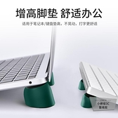 筆記本電腦散熱器球支架板腳墊迷你靜音超薄降溫神器水冷改裝手提適用【小檸檬3C】
