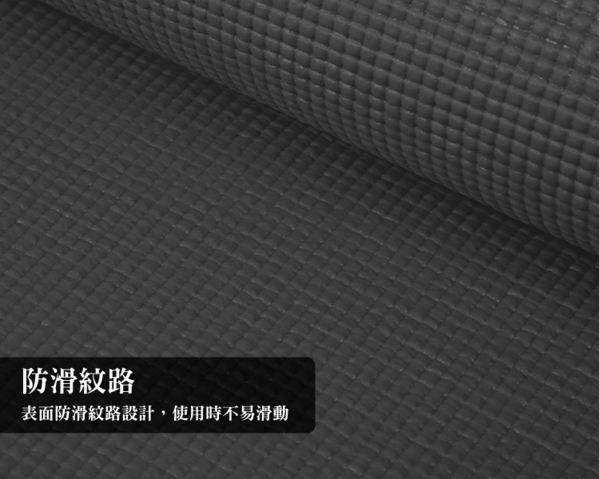 《6MM~黑色》 172*61cm 瑜珈墊/運動墊/防滑墊/運動墊/伸展墊/瑜珈用品