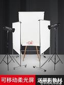 拍照道具1.45米硫酸柔光紙專業攝影牛油拍攝道具拍照背景布套裝背景板架油紙燈光 衣間迷你屋