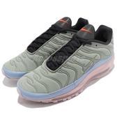 Nike 慢跑鞋 Air Max 97 Plus Blue Multi 綠 藍 氣墊 反光設計 復古 運動鞋 男鞋【PUMP306】 AH8144-300