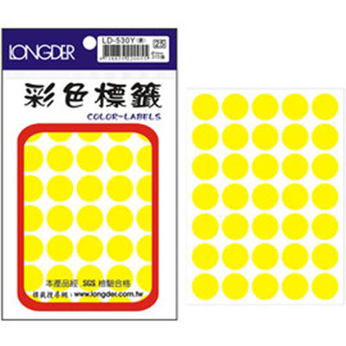 【龍德 LONGDER】LD-530-Y 黃 圓標籤 16mm/315pcs (20包/盒)