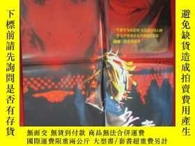 二手書博民逛書店大幅電影海報罕見【無聲的舞者】 長99寬69 F65Y19945