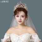 新娘頭飾 新娘頭飾結婚套裝皇冠婚紗大氣森系仙美發飾婚禮飾品新款甜美 韓菲兒