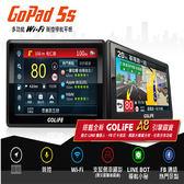 【真黃金眼】PAPAGO GoPad 5s 多功能 Wi-Fi 聲控導航平板 測速照相語音提醒