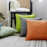 抱枕 純色加厚棉麻腰枕沙發抱枕靠墊現代簡約客廳家用午睡枕長方形靠枕 LX 美物 交換禮物