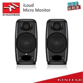 【金聲樂器】IK Multimedia iLoud Micro Monitor 監聽喇叭 一對 三吋 黑色