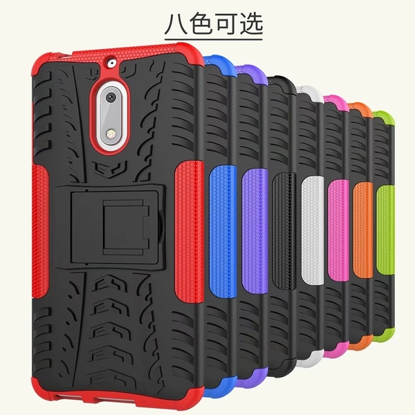 King*Shop~諾基亞6手機殼炫紋保護套Nokia6軟殼防摔TA-1000帶支架全包邊