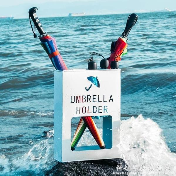 酒店大堂雨傘架雨傘收納桶落地式雨傘收納神器進門口掛放傘的架子 科炫數位