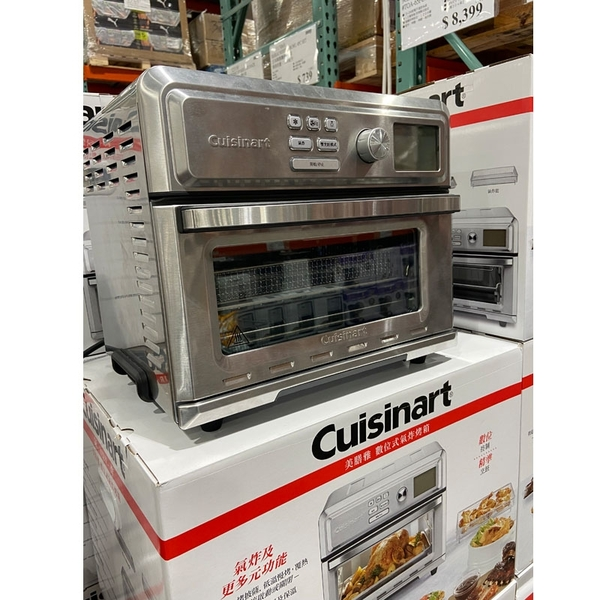 [COSCO代購] C125268 CJI INART AIRFR YER/OVEN 美膳雅1 7公升氣炸烤箱 TOA-65PCTW
