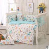 嬰幼兒床品新生兒全棉被罩嬰兒床被套單件兒童寶寶被單床上用品 小宅女