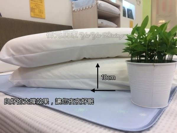 御元居家【100%天然乳膠枕-1入】限量促銷-人體工學乳膠枕平面乳膠枕乳膠枕頭