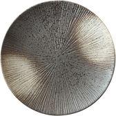 創意盤子日式黑色圓形磨砂陶瓷餐具餐盤菜盤家用個性西餐盤牛排盤 【好康八九折】