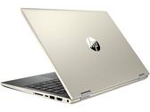 HP Pav X360 14-dh1034TX 冰瓷金 14吋I7觸控翻轉輕薄筆電(少量貨源,下單前再詢問貨況)