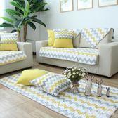 沙發墊 北歐純棉現代簡約四季通用防滑沙發巾客廳沙發套坐墊 KB8708【歐爸生活館】