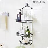 浴室免打孔置物架儲物架