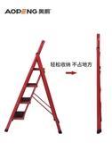 奧鵬梯子家用摺疊梯人字梯加厚室內移動樓梯伸縮梯步梯多功能扶梯 現貨快出YJT