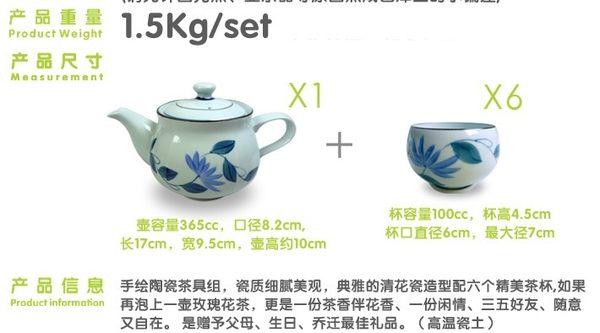 [協貿國際]  花茶壺大茶杯陶瓷茶具套裝(整套價)