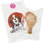 【寵物王國】綿綿養生枸杞雞腿-犬用零食70g【單支入】
