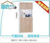 《固的家具GOOD》273-2-AC 小北歐2.6尺鞋櫃【雙北市含搬運組裝】