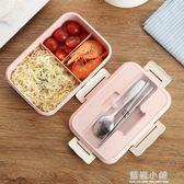 韓式便當盒可微波爐加熱三格飯盒密封帶餐具飯盒學生帶蓋分格餐盒 藍嵐