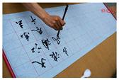 水寫布 練毛筆字1.4米大號水寫布套裝仿宣紙初學者學生成人書法入門字帖 igo 傾城小鋪