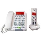 台灣哈理  SANLUX 台灣三洋 數位親子機電話 DCT-9951 黑/ 白