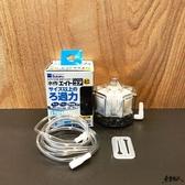 SUISAKU水作【內置空氣過濾器(迷你型)】水妖精、淨水專用 魚事職人