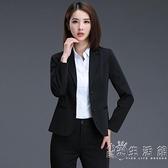 小西裝外套女士2020秋冬韓版修身職業休閒黑色西服套裝氣質工作服 小時光生活館