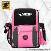【UnMe】台灣製專櫃書包/減壓書包/護脊書包/中高年級(粉色3211)【威奇包仔通】