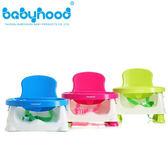 【奇買親子購物網】baby hood 兒童折疊餐椅(綠色/藍色/桃色)