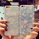 新款少女心iphone7手機殼蘋果6splus硅膠保護套浮雕7P女款粉花朵8