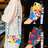 斜背手機殼 泫雅風腕帶小花可以背的iphone11promax斜背背包式蘋果x手機殼 2色