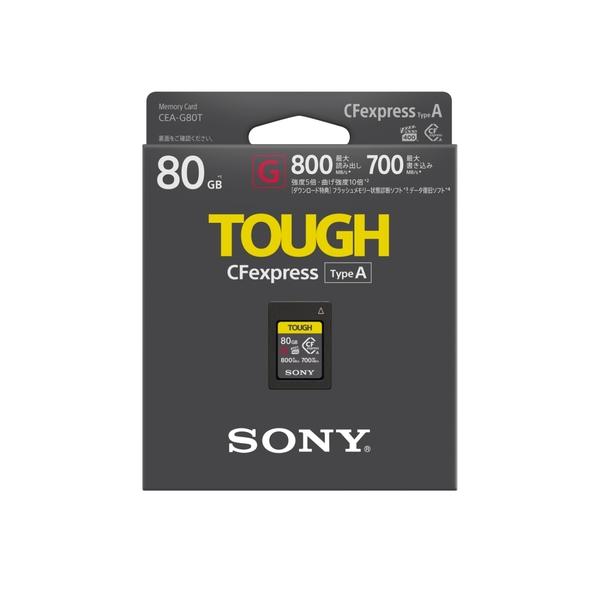 【台灣索尼公司貨】SONY CEA-G80T 80GB CFexpress Type A 記憶卡 800MB/s【保固五年】