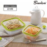 【Bamba】全矽膠透明摺疊加大餐盒二件組(900ml+1200ml正方形)