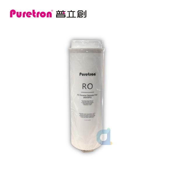 PURETRON普立創 RO逆滲透膜濾心 DF-600專用替換濾心 快拆式濾心(DF600) 荳荳淨水