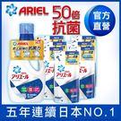 Ariel 超濃縮洗衣精1+7(910g...