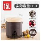 上新 【15L棕色【單龍頭帶過濾】】大容量商用奶茶桶保溫桶飲料桶開水桶