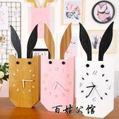 粉色萌兔木質鐘表女孩房鹿掛表