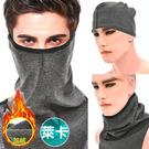 加絨三角巾護耳面罩.抗UV防塵護胸面罩.騎行保暖加長面罩.蒙面頭套頭圍脖圍巾.發熱騎士頭套