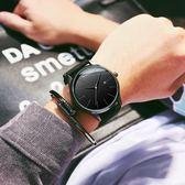 男士手錶學生潮男大錶盤正韓時尚休閒防水日歷皮帶非機械石英錶 森雅誠品