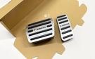 【車王汽車精品百貨】VW Volkswagen T-cross 福斯 運動版 改裝精品 油門踏板 剎車踏板
