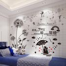 床頭壁紙自黏牆紙房間裝飾品牆上牆壁貼紙創意牆貼畫 NMS 露露日記