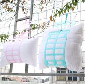 ♚MY COLOR♚多功能調節晾曬支架 內衣 襪子 晾曬夾 防風 塑料 多層 不掉落 衣服 隨機出貨【Q56】