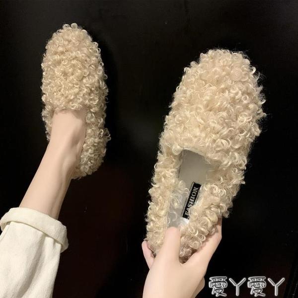 加絨豆豆鞋豆豆鞋女韓版加絨棉鞋瓢女鞋秋冬季外穿一腳蹬毛毛鞋 新年禮物