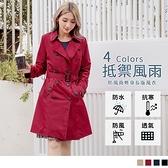 《KS0484》防風防雨經典風衣長版外套--適 3L~6L OrangeBear
