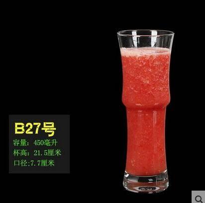 果汁杯個性玻璃時尚杯子創意奶茶杯餐飲用透明啤酒杯奶昔杯冷飲杯